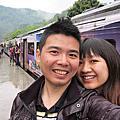 20120407_內灣火車體驗