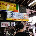 20120624_台中美食