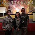 20110702_華人商業論壇