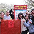 20111231_尾牙烤肉