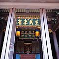 2012@台南沾醬油之旅~孔廟...