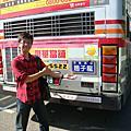 20081101武陵園遊會