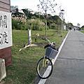 20100109_關渡單車半日遊