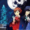 Persona3 Portable