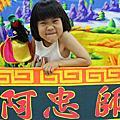 【遊記】彰化✿大統醬油觀光工廠