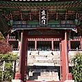 【2012*韓國*】首爾—昌德宮秘苑賞楓