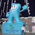 20100609蘇州遊-機場