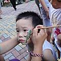 20110903社區舉辦的原住民文化活動