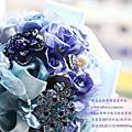 藍色愛情海--【珠寶捧花及多元素材質捧花訂製 / 教學】*另售DIY材料包