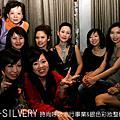 2008時尚奢華彩妝派對