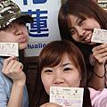 100611-13 花蓮偽高中生遊