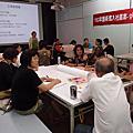 103年藝術進入社區0706台北市立美術館禮物經驗交流會