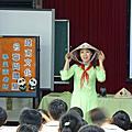 越南文化學習分享與體驗