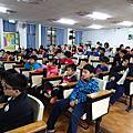 105學年度四年級生命教育講座