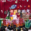 2009彩虹祈福戲劇--誰偷了我的積木