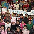 2010重慶國小歲末感恩活動