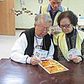 2011.9-12月活動照片