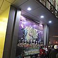 北京金面王朝與紅劇場