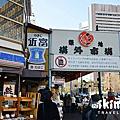 日本築地市場