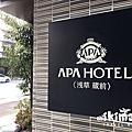 日本東京飯店PART1