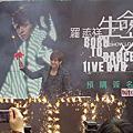 【2011-10-22】羅志祥【生命之舞Live Tour】預購簽名會(西門電影街)