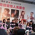 【2011-02-13】傳奇星【傳奇星★ 星の寫真記事】簽書會(西門聯合醫院)
