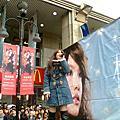 【2010-02-20】楊丞琳『雨愛』專輯繽紛慶功版簽唱會(桃園大遠百)