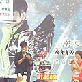 【2011-04-10】羅志祥【一萬零一夜】改版簽唱會(西門電影街)