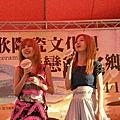 【2010-04-10】鶯歌陶瓷文化週 戀戀陶之鄉(By2部分)