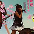 【2010-09-26】郭書瑤『Honey』改版簽唱會(西門武昌誠品)