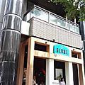 東京 LOVING HUT 餐廳