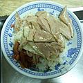 071215[嘉市]傳奇雞肉飯-微笑火雞肉飯