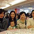 080106[嘉市]皇家飯店-欣慧結婚
