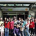 130212[嘉市]協同國中82級.高中85級同學會-食尚煮義