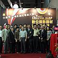 2009台北國際數位攝影器材暨影音大展