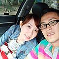 990624結婚登記日