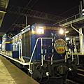 JR Hokkaido Trains