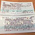 【鐵道旅遊】青春18