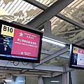 【飛行報告】2019-01-05 香港航空 HX708 峇里 → 香港