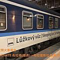 【鐵路報告】捷克國鐵 EN477 布拉格 → 布拉提斯拉瓦 過夜火車之旅
