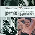 見證香港三級片艷星