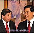 新加坡中華總商會會長張松聲參訪行程