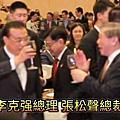 2018張雲羽張雲萍叔張允中船王張松聲太平船務主席返金省親祭祖集錦