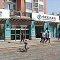 2005 CHINA