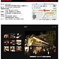 【京都食記】 本格燒肉 四条木屋町店