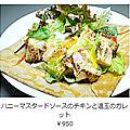 大阪心齋橋kiki鬆餅