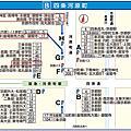 京都市巴士一日卷