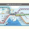 JR西日本電車查詢