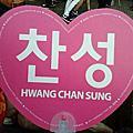 2011.09 KOREA