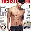男人健康2010.05